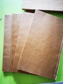 南京地方文獻,六合人徐鼐《未灰齋文集八卷、外集一卷》