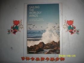 SAILING THE WORLDLY WINDS