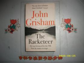 John Grisham The Racketeer