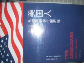 美國人:從殖民到民主的歷程【全新未拆封,一函三冊全】