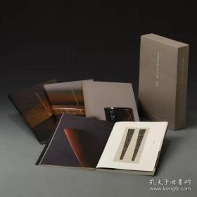 徐孝穆竹刻藝術拓片集(16開精裝 全四冊)