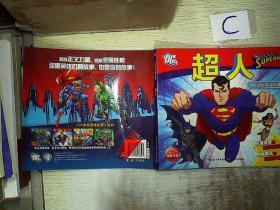 DC超級英雄故事:超人