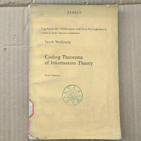 coding theorems of information theory(P3545)