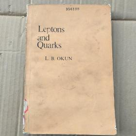 leptons and quarks(P3548)