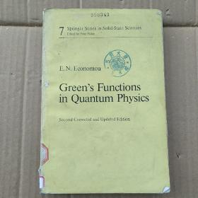 green's functions in quantum physics(P3562)