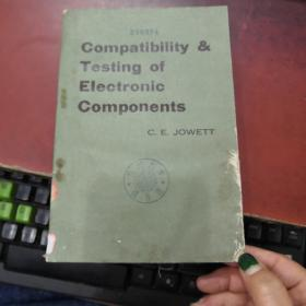 compatibility testing of electronic components(P3577)