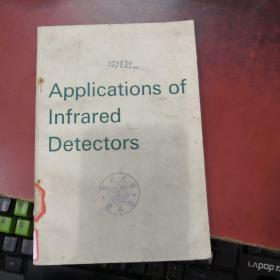 applications of infrared detectors(P3582)