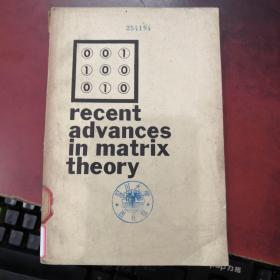recent advances in matrix theory(P3567)