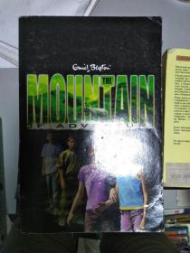 特價~The Mountain of Adventure (Adventure Series)全外文版9780330448376