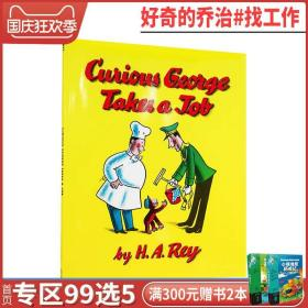 【4折特惠】好奇猴乔治找工作故事书 英文原版 Curious George Takes a Job  儿童经典绘本