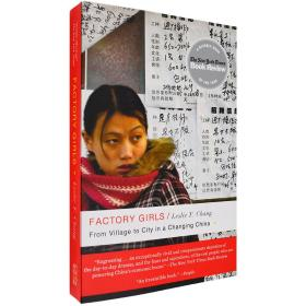 Factory Girls:Voices from the Heart of Modern China 英文原版