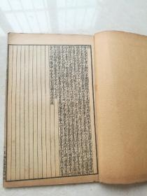 A complete set of two volumes of medicine