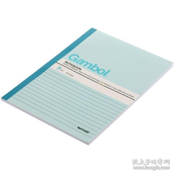 渡边G5307笔记本胶装本无线装订本 A5记事本软面抄日记本 30页