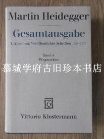 【第一版】【德文原版】布面精裝/書衣/《海德格爾全集》第9冊,擴充版(多收兩篇文章以及唯有此版所收海德格爾自己的眉批!) MARTIN HEIDEGGER: GESAMTAUSGABE 1. ABT. VER?FFENTLICHTE SCHRIFTEN 1914-1970: BAND 9: WEGMARKEN