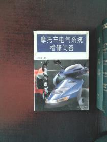摩托車電氣系統檢修問答