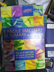 特價~意大利語原版書 è facile smettere di fumare se sai come farlo di Allen Carr特價~9788890123306