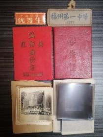 (稀見)文革收藏品《共6件合售》詳見描述
