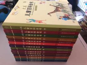大英兒童百科全書 3-16