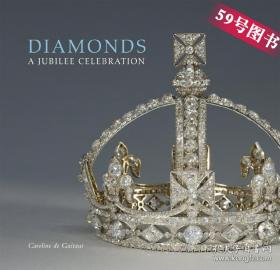 Diamonds: A Jubilee Celebration 钻石皇冠珠宝首饰设计