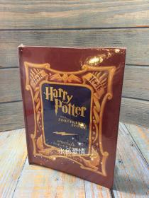 预售哈利波特2001年绝版立体书HARRY POTTER and the SORCERER'S STONE deluxe   POP-UP