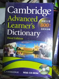 特价~Cambridge Advanced Learner's Dictionary全外文版9780521740586