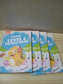 VIP KID VIPKID LEVEL 4 REVIEW BOOK 1 Unit (1-3)+BOOK 2Unit(4-6)BOOK 3Unit (7-9)+BOOK 4 Unit (10-12)4册合售