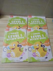 VIPKID LEVEL 5REVIEW BOOK1-3、4-6,7-9,10-12(四本合售)