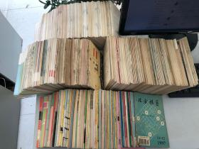象棋(1956年至2003年 280本合售 不重復)+北方棋藝(1979年至1997年191本不重復)共計:470本合售