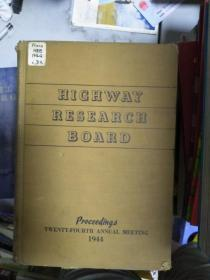 特价~highway research board