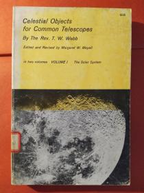 Celestial Objects for Common Telescopes: Volume I, The Solar System