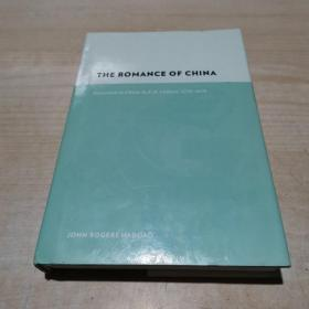 The Romance of China : Excursions to China in U.S. Culture, 1776-1876 《中国的浪漫史:美国文化中的中国之旅》,1776 - 1876年