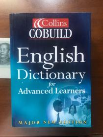 Collins Cobulid English Dictionary for Advanced Learner 最好的第三版盒装版