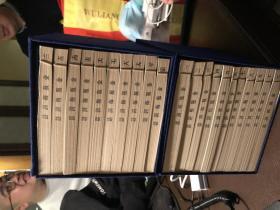 """好品:建國后最珍本""""1957年文學古籍刊行社""""《金瓶梅詞話》兩函21冊全,私藏全品相!200圖版畫!"""