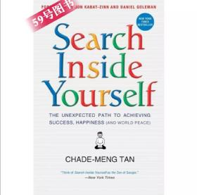Search Inside Yourself: The Unexpe探索内在的自己