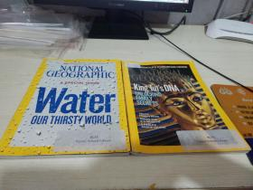 NATIONAL GEOGRAPHIC 2010年2本合售
