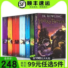 英国英文原版Harry Potter1-7哈利波特小说全集套正版Complete Collection与之魔法石纪念版老版旧版典藏版珍藏原著哈里七部曲