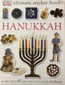 平装 Hanukkah [With Stickers]光明节[贴纸]