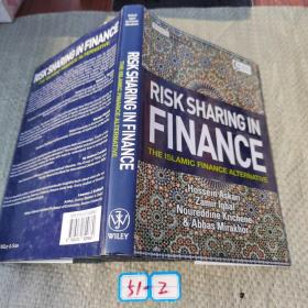 RiskSharinginFinance:TheIslamicFinanceAlternative(WileyFinance)