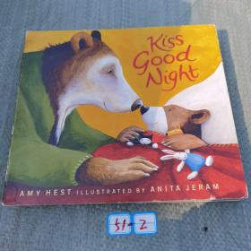 KissGoodNightLap-SizeBoardBook
