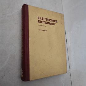 electronics dictionary fourth edition 电子学辞典 第四版