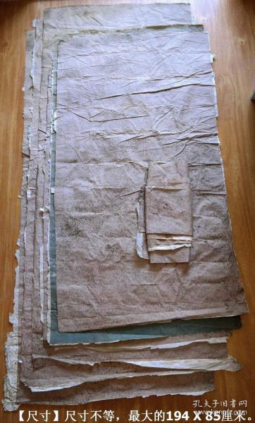 """""""6 Large Sheets of Old Brocade for Frame Painting"""" .."""