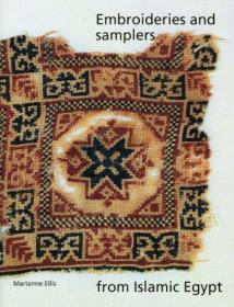 Embroideries & Samplers from Islamic Egypt-来自伊斯兰埃及的刺绣品和样品