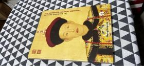 The Qianlong Emperor (英文版)