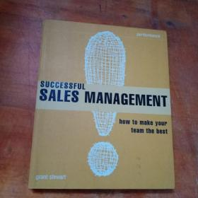 Successful Sales Management【成功的销售管理】