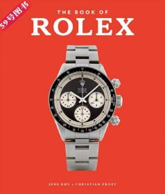劳力士手册 The Book of Rolex
