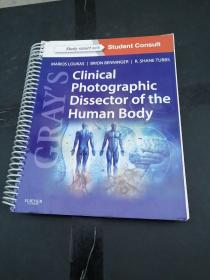 clinical photographic dissector of the human body