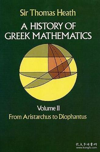 A History Of Greek Mathematics, Vol. 2