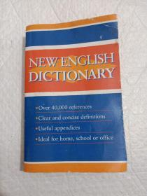 NEW ENGLISH DICTIONARY