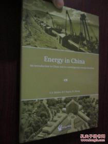 Energy in China An introduction to China and its contemporary energy situation (16开,精装)英文