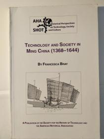Technology and Society in Ming China(1368-1644)